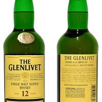 the glenlivet 12 year bottle