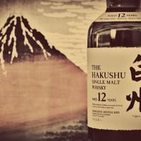 hakushu-12-year