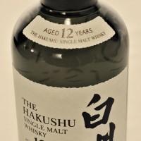 hakushu-12-year-bottle-vintage