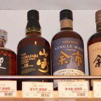 japanese-whisky-store-top-shelf