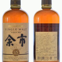 yoichi-15-year-bottle